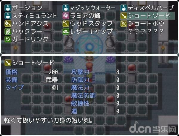 RPG制昨大师MV_RPG制昨大师MV安卓版下载