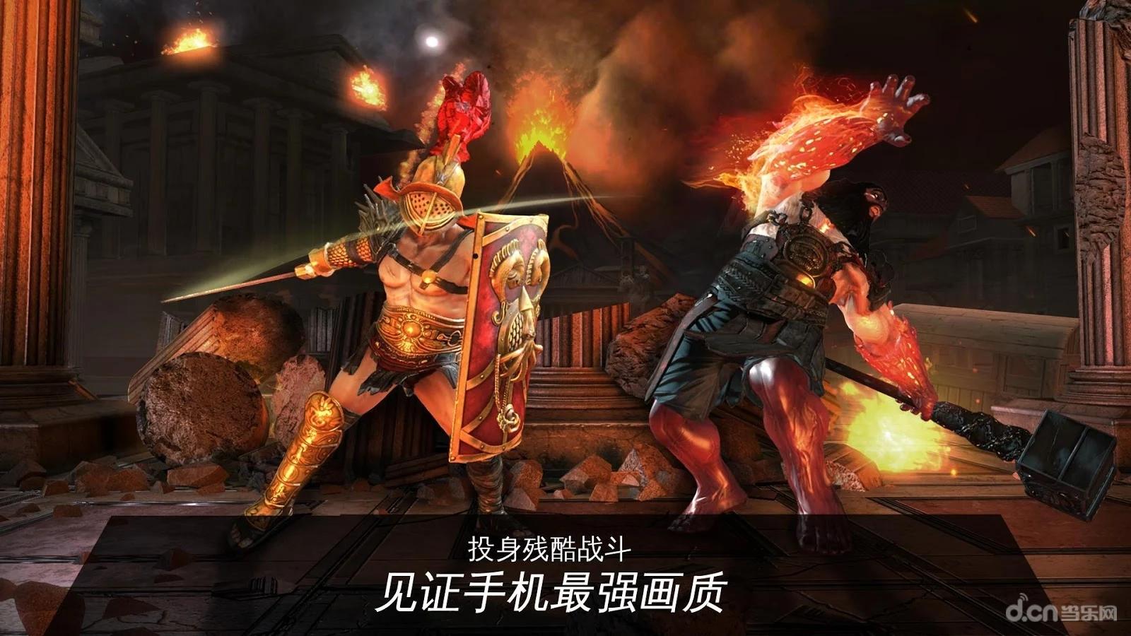 《罗马战神》超越极限图片
