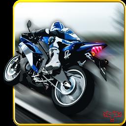 VR摩托车下载